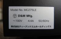 DSCN4249