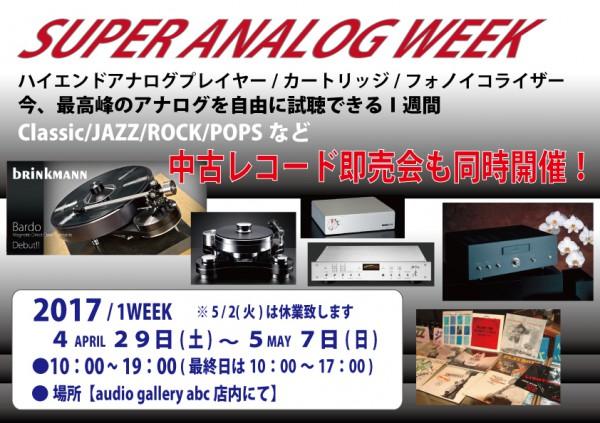 SUPER-ANALOG-WEEK