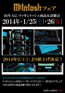 2014-01ev02