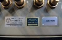 Ambrosia-05