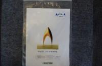 Ampzilla-2000-08