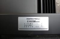 MC500BK-07