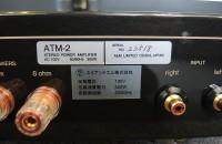 ATM-2-09