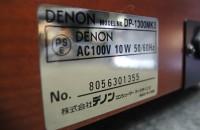 DP-1300MK-07