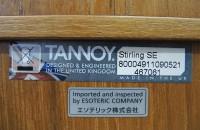 Stirling-11