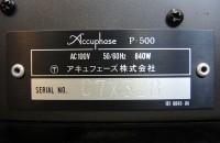 DSCN5482