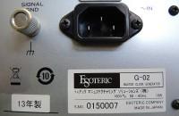 DSCN6734