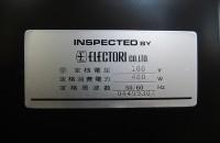 DSCN6835
