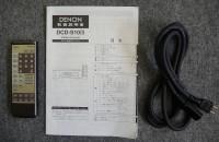 DSCN8930