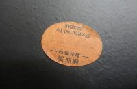 DSCN4571